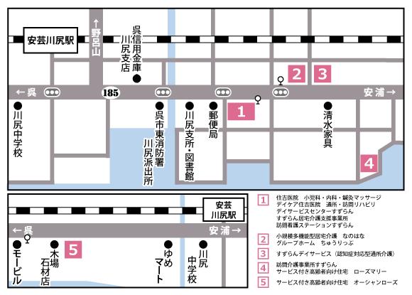 住吉医院へはJR呉線安芸川尻駅が最寄り駅です